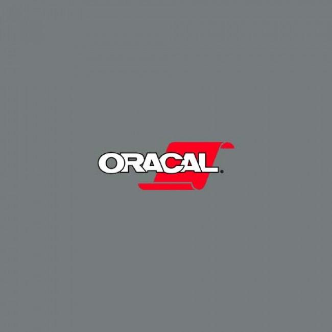 Oracal 641 Gri 071
