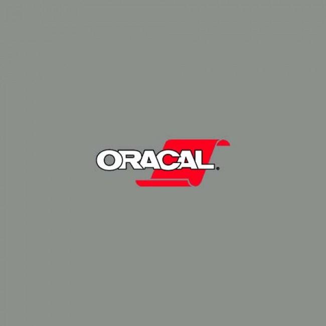 Oracal 641 Orta Ton Gri 074